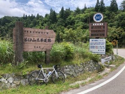 2020.07.22「愛知県最高峰」_c0197974_05114467.jpg