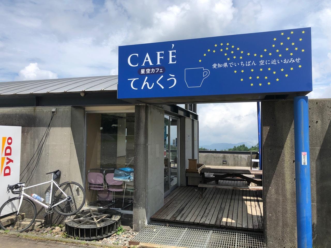 2020.07.22「愛知県最高峰」_c0197974_05173745.jpg
