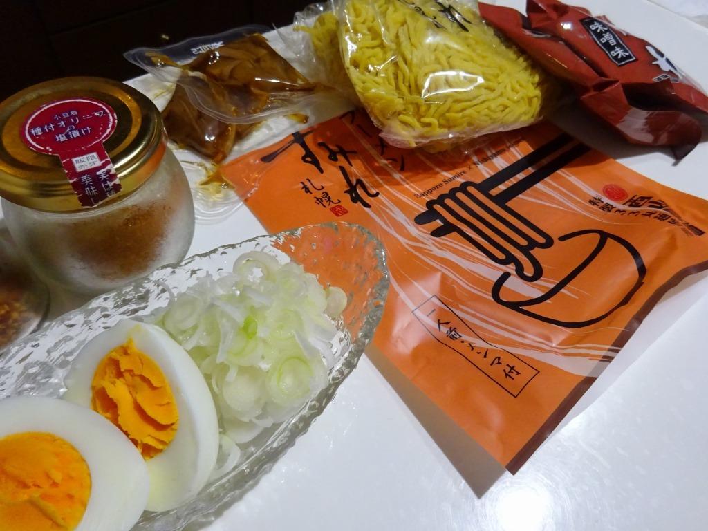 アメリカカブレかもろ日本人か分からぬ食卓 122 札幌の味噌ラーメン すみれ おみやげラーメン生麺タイプ_d0061678_18575951.jpg