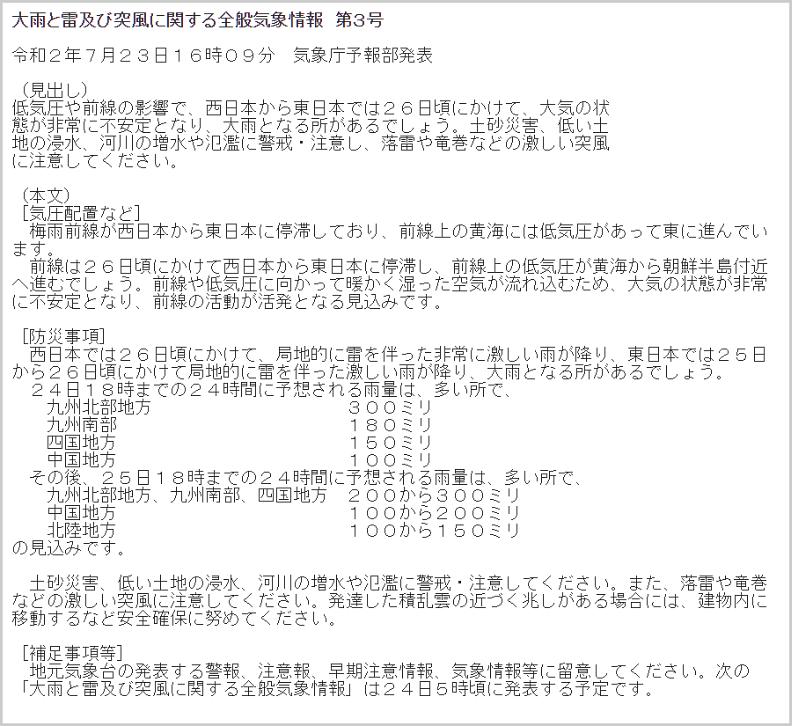 しんぱいごと_f0189086_18392384.png