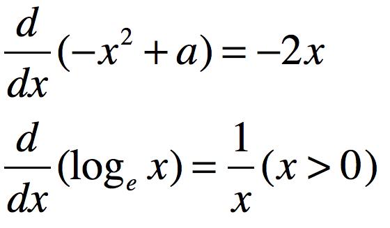 自然対数と放物線は直交している_d0164691_8475133.png