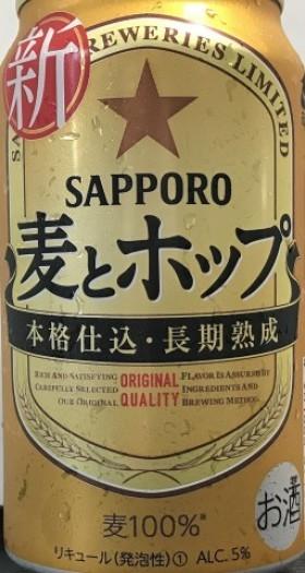 美味し発泡酒_b0176192_19203045.jpg