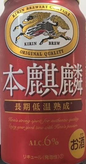 美味し発泡酒_b0176192_19204255.jpg