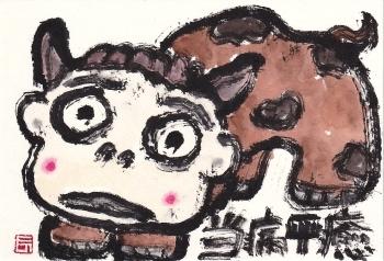 土の子の妖怪「件(くだん)」_a0030594_22152501.jpg