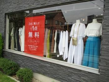 2個1キャンペーン♪おすすめTシャツ&スカート【出雲店】_e0193499_17164560.jpg