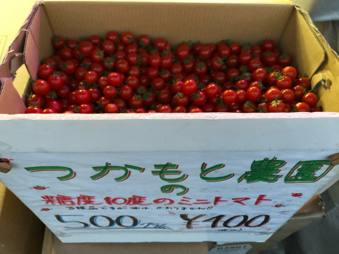 今年も甘いミニトマトが始まりました!_e0126901_05291738.jpg