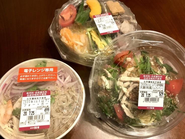 成城石井の麺3種。_c0212604_19103662.jpg
