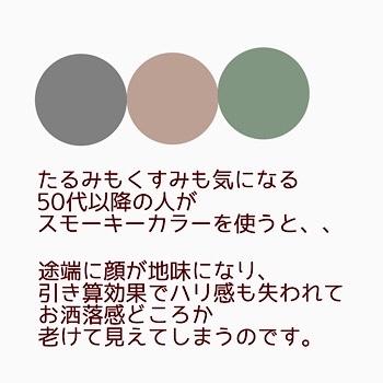 似合ってた色が似合わなくなる日がくるの?_f0249610_20530655.jpg