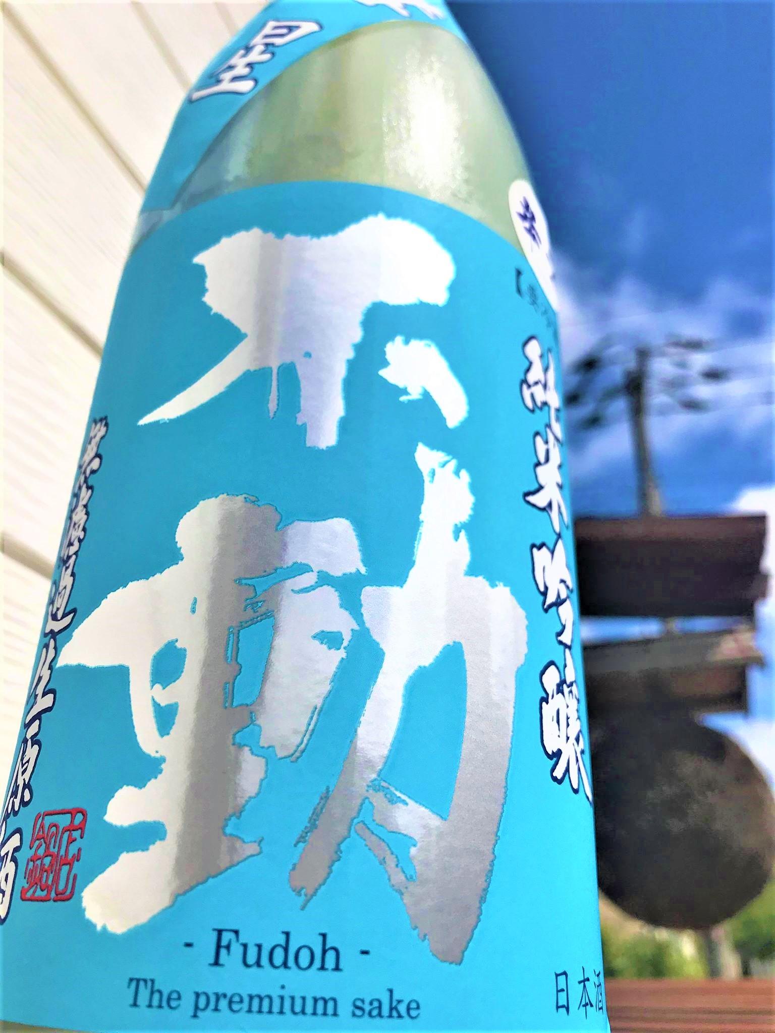 【日本酒】不動🏄夏辛『彗星🌠仕込』純米吟醸 無濾過生原酒 特別限定蔵出し 令和1BY🆕_e0173738_1039289.jpg
