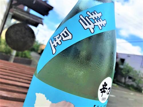 【日本酒】不動🏄夏辛『彗星🌠仕込』純米吟醸 無濾過生原酒 特別限定蔵出し 令和1BY🆕_e0173738_11153355.jpg