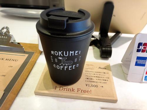 ロクメイコーヒー_e0292546_01573110.jpg