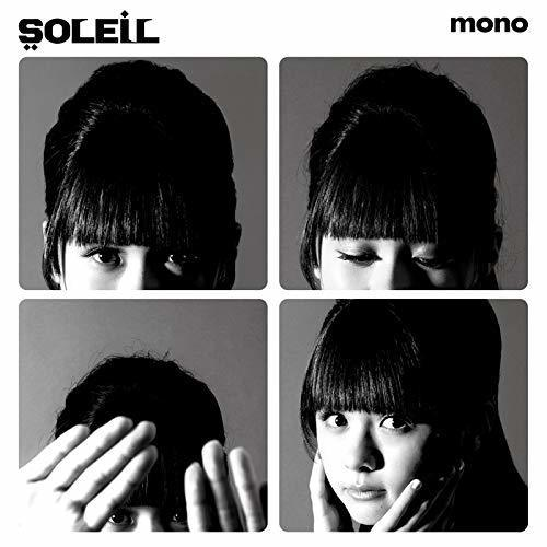 """SOLEIL mania :  №.8 \""""Collector\'s Guide (1) debut single\""""_f0057849_16485082.jpg"""