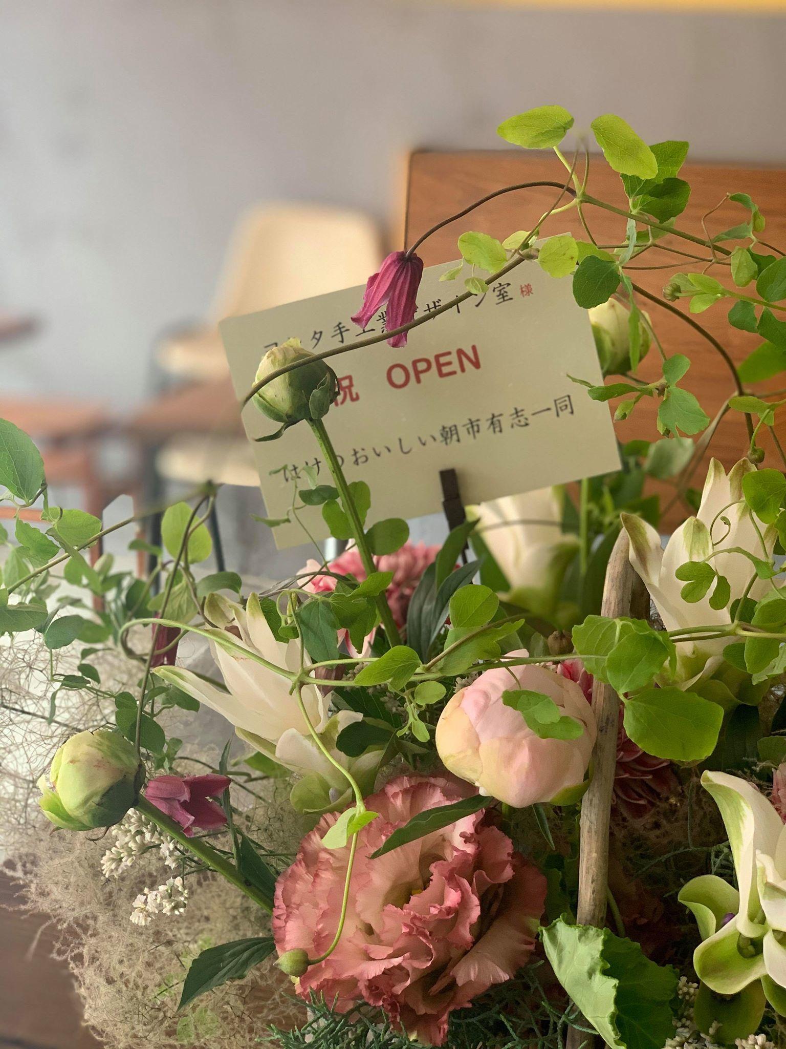 スタッフに聞いてみた 「森このみさん × 潮田彩」_a0123451_13322091.jpg