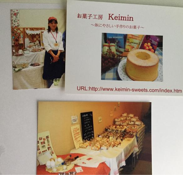 お菓子屋さんのスタート♪ストーリー⑭_c0169360_08540350.jpg