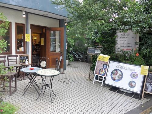 高円寺「negombo33」へ行く。_f0232060_17452678.jpg
