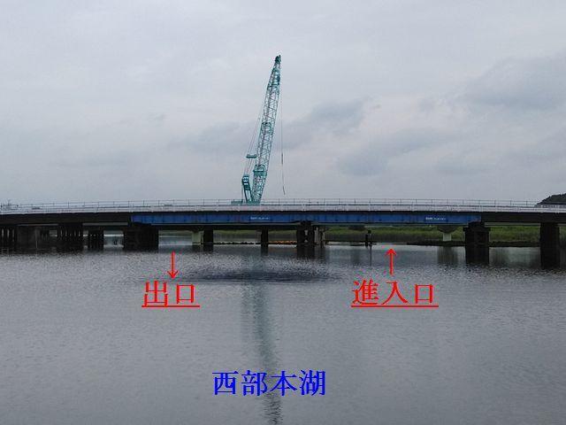 船戸大橋航路について_f0162462_17322219.jpg