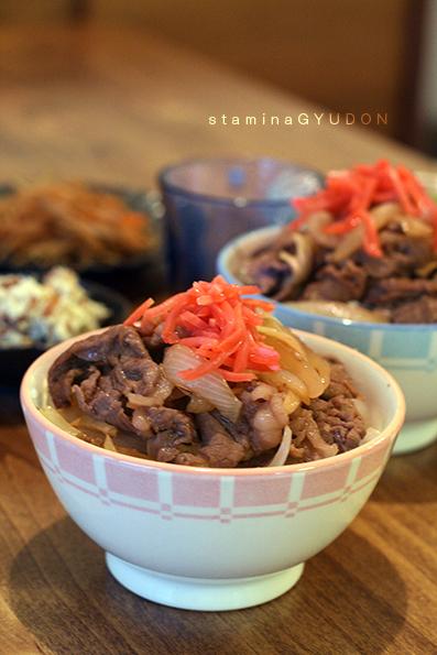 牛丼と桃_e0137277_22120750.jpg