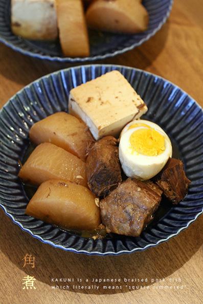 夏のスタミナ豚角煮_e0137277_22560578.jpg