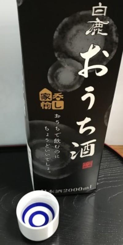 おうち酒 白鹿(辰馬本家酒造)西宮_b0176192_19153894.jpg
