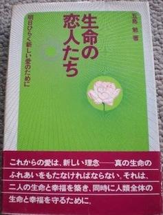 五島勉氏の関連著作_d0153496_00005896.jpg