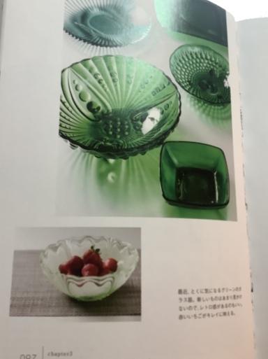 YOKOHAMAでお買い物_b0210699_03054034.jpeg