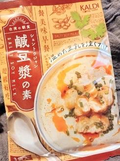 音楽、アニメ、食べもの、そしてSTAY TOKYO_a0057402_17483433.jpg