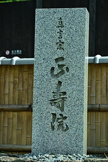 正寿院・風鈴まつり_a0240403_16491650.jpg