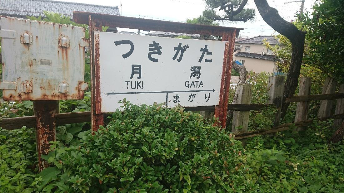 本日のお出かけ_e0039316_21384609.jpg