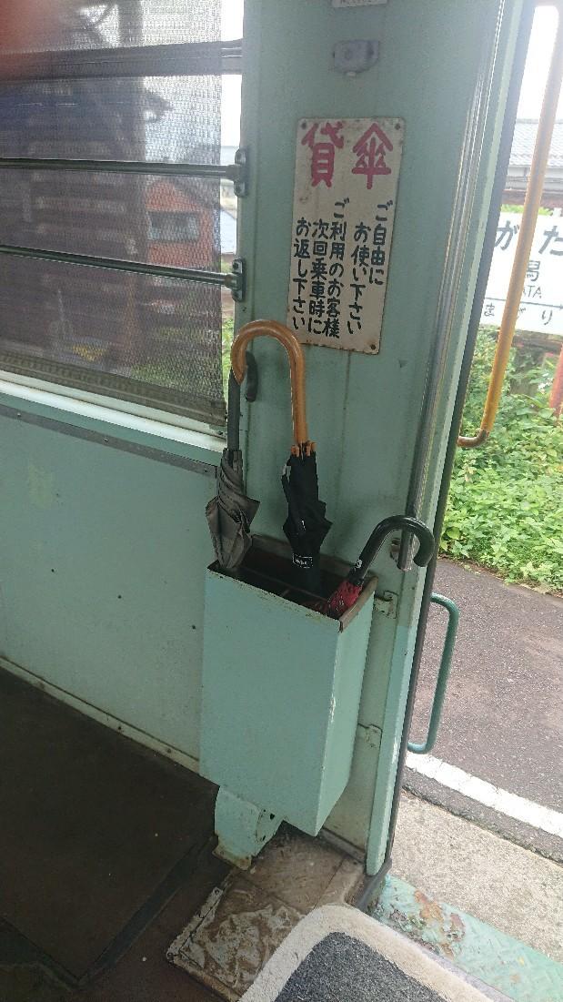 本日のお出かけ_e0039316_21405001.jpg