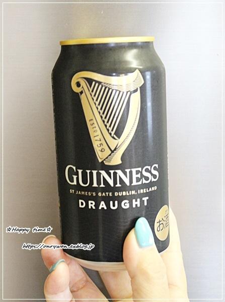 ギネスビールとつぶやき♪_f0348032_19410716.jpg