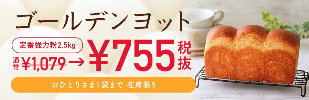 枝豆とチーズの厚焼きフォカッチャ_a0165538_09365524.jpg