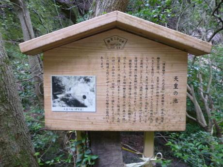 横尾道 ~ 文太郎尾根 ~ 東山_c0218841_15265945.jpg