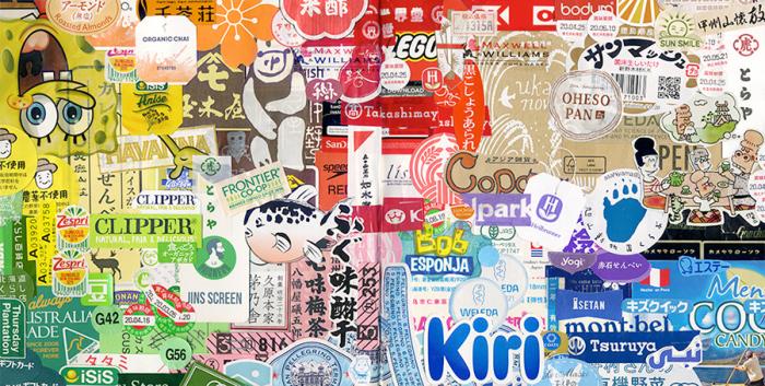 "生活感分布調査\""帖\"" 2:p.02-p.03「ラベル type_A」#6・・・完!_d0018646_20122920.jpg"