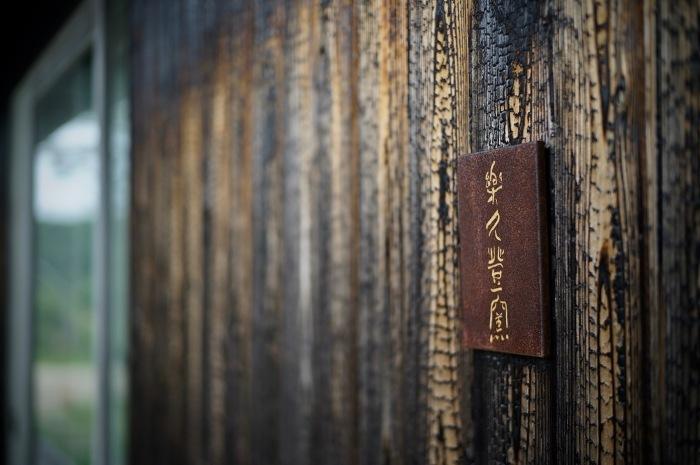 日本の夏_f0057849_00480821.jpg