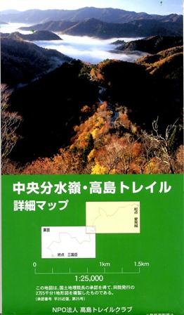 針畑川のアユとくも杉・・・高島トレイル・思子淵コース_d0005250_16583861.jpg