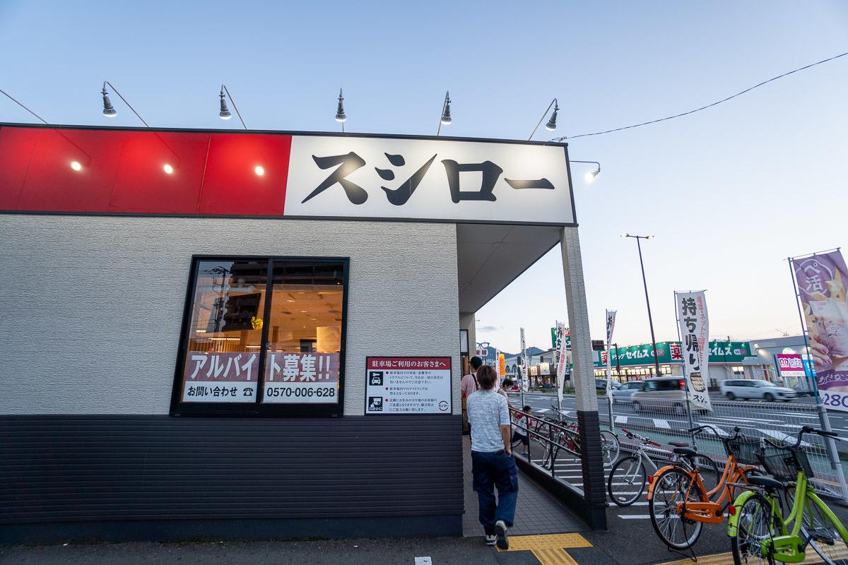 スシロー 高知潮江店で、大とろ_a0077663_09111721.jpg