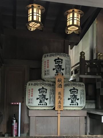 おうち酒 白鹿(辰馬本家酒造)西宮_b0176192_15100027.jpg