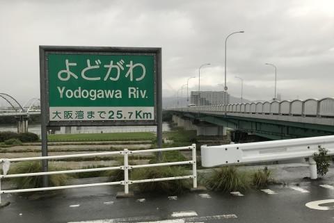 清荒神お参り_b0176192_15144515.jpg
