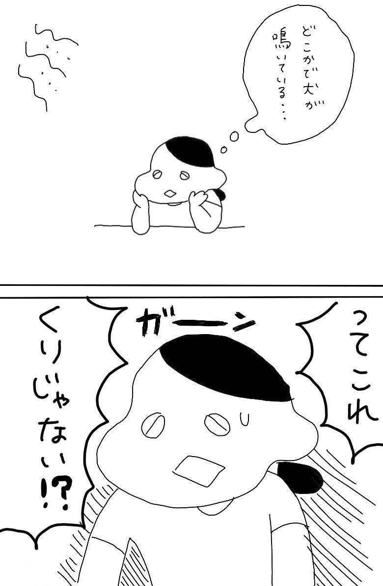 わお〜んの話_e0413199_22224532.jpg