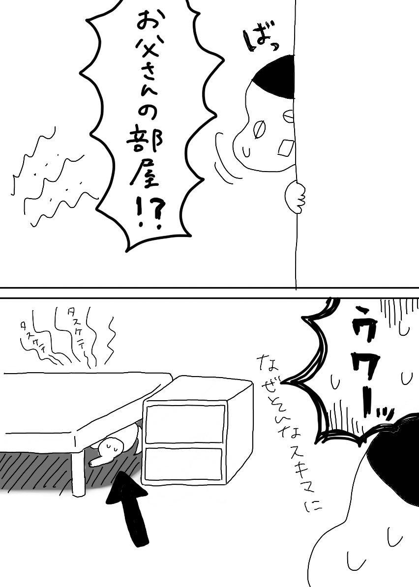 わお〜んの話_e0413199_22230951.jpg