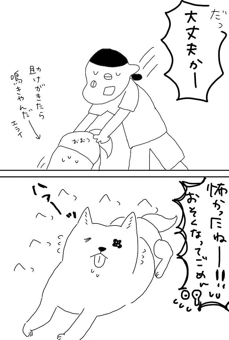 わお〜んの話_e0413199_22231994.jpg
