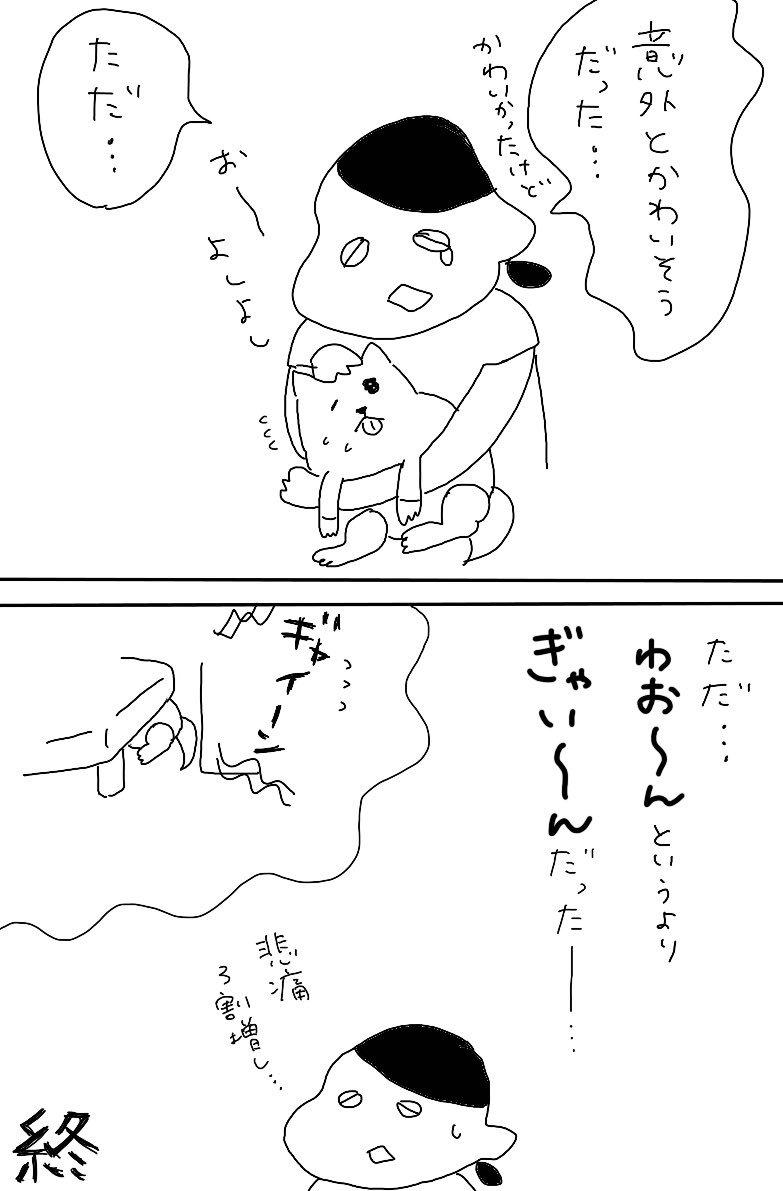 わお〜んの話_e0413199_22232579.jpg