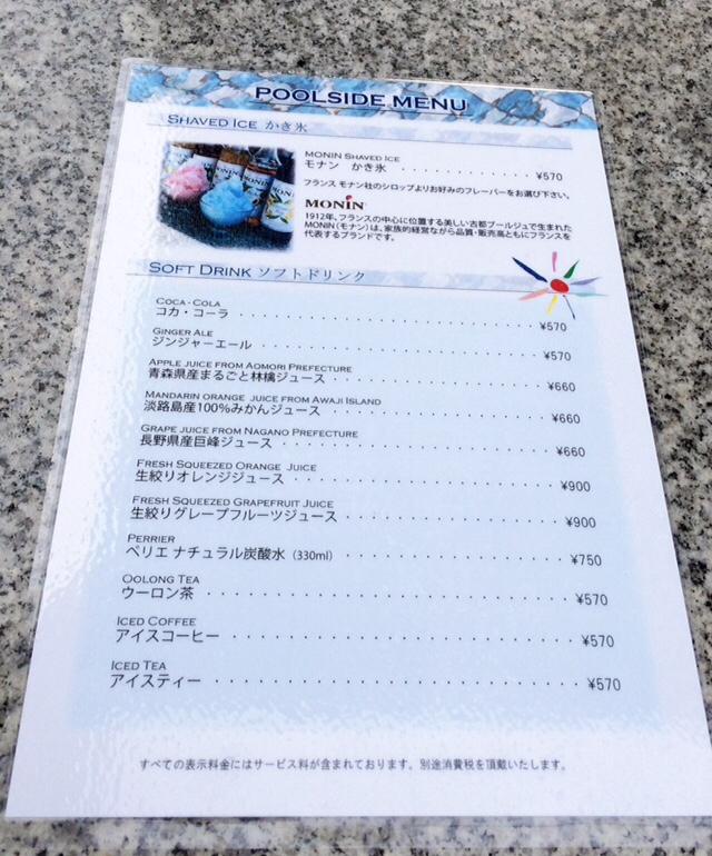 ホテルアナガ 淡路島 プール2020_e0374912_23514395.jpg