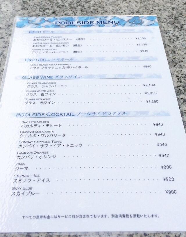 ホテルアナガ 淡路島 プール2020_e0374912_23514510.jpg