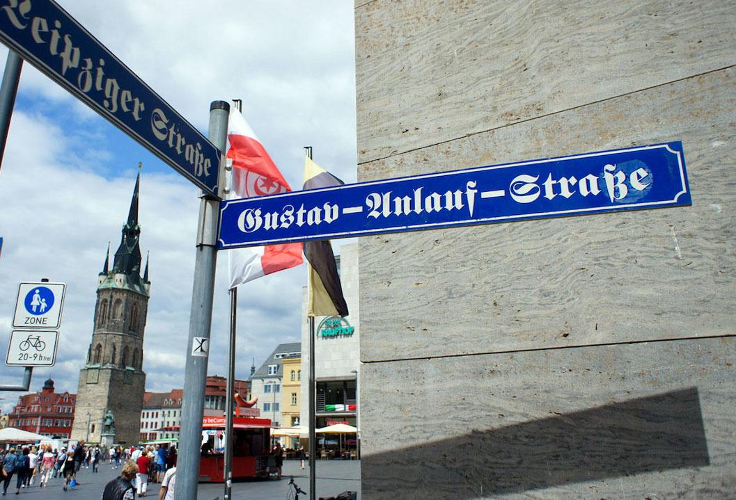 ドイツ北東部巡りの旅で見かけた文字_e0175918_22414139.jpg