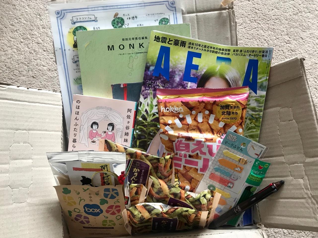 切手で届いた日本の家族便_e0114020_02103570.jpg