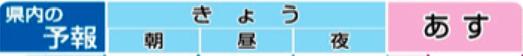2020夏 坂本屋当番日記_f0213825_16053748.png