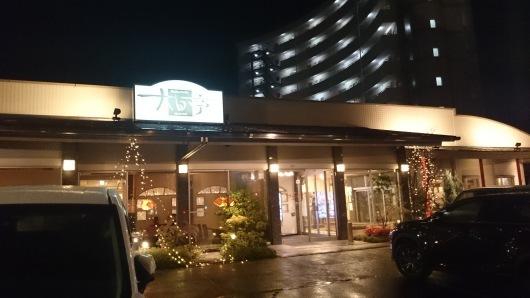 焼肉レストラン大日亭 青江店_d0030026_23041603.jpg