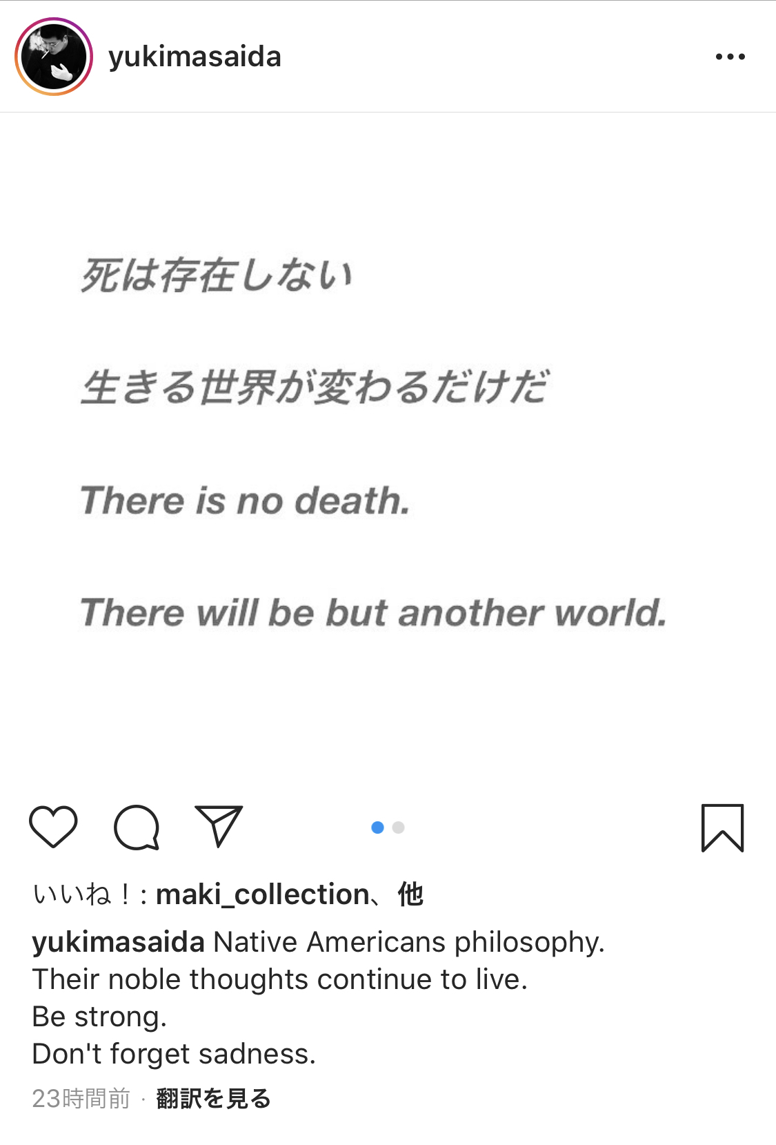 There is no death. There will be but another world._d0315734_13113177.jpg