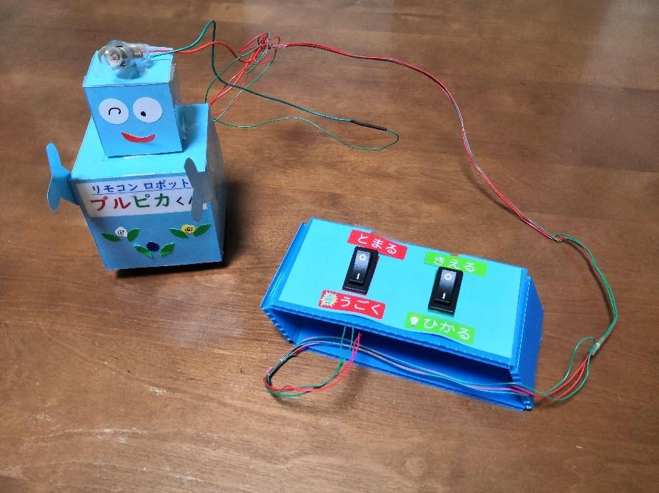 ブルピカくん完成披露パーティー☆彡 #おうち #サイエンス #ラボ #ロボット #robot_a0004752_17244097.jpg